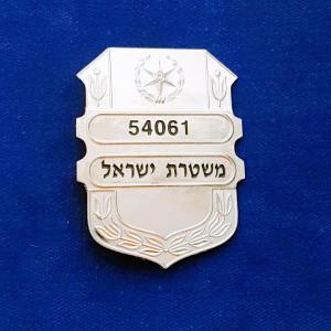 Israel National Police Polizeimarke