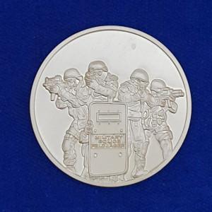 Coin Feldjäger Zugriffskräfte